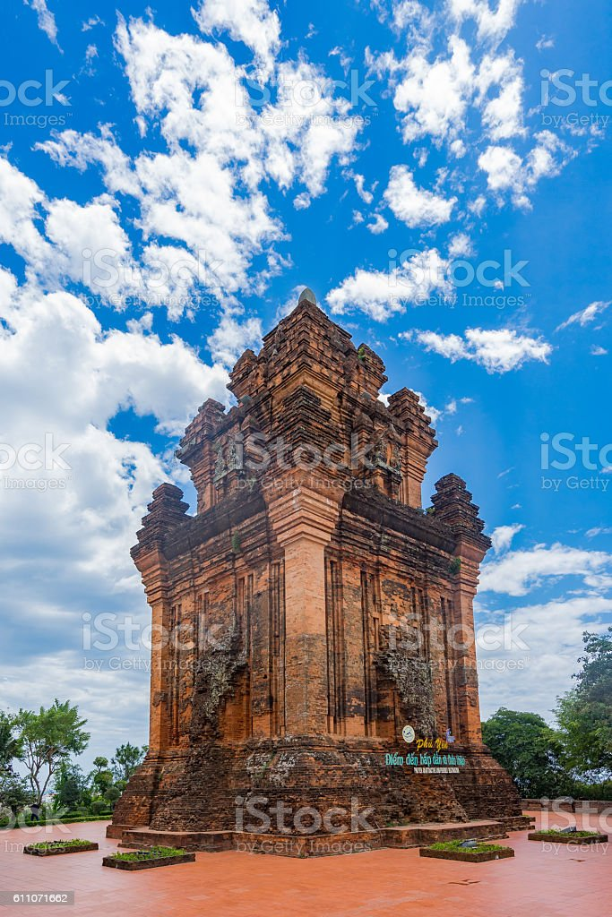 Cham tower - famous place of  central Viet Nam stock photo