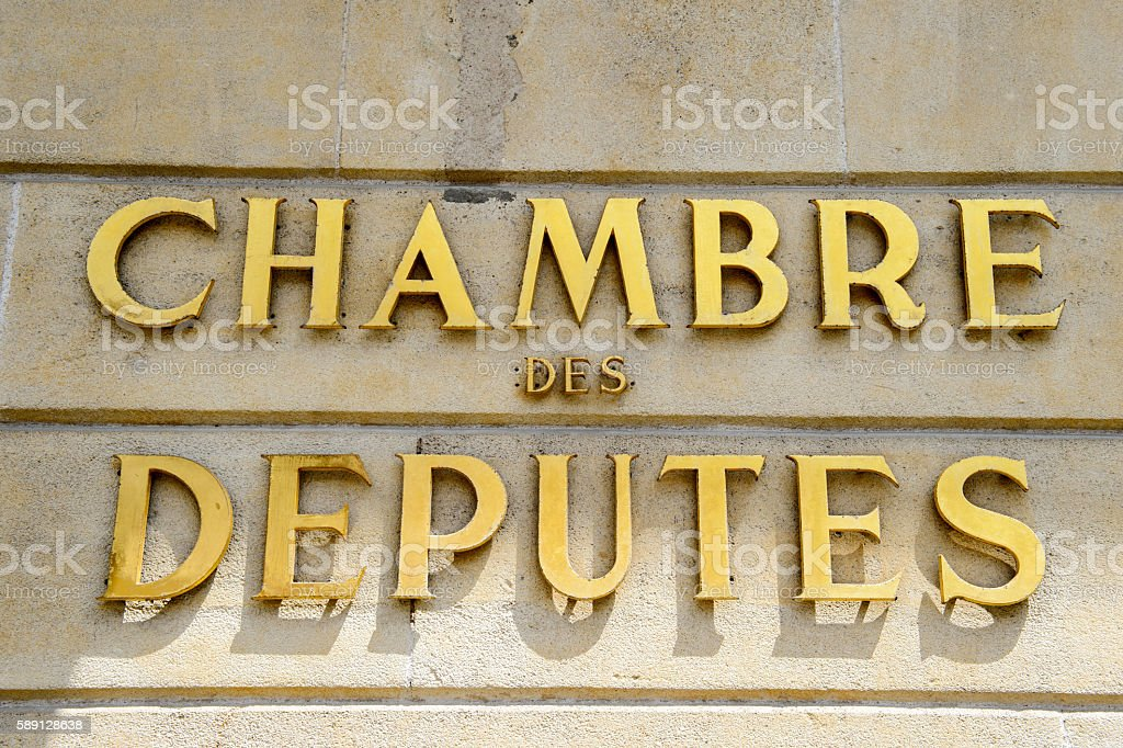 Chamber of Deputies signage stock photo