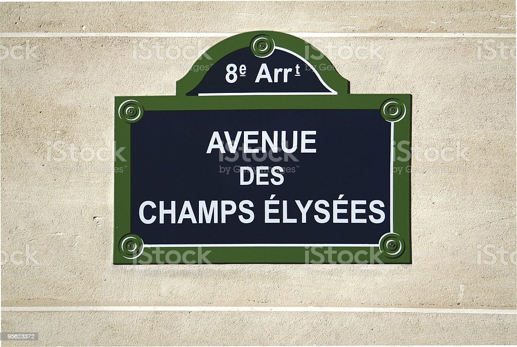 Champs Elisees Street royalty-free stock photo