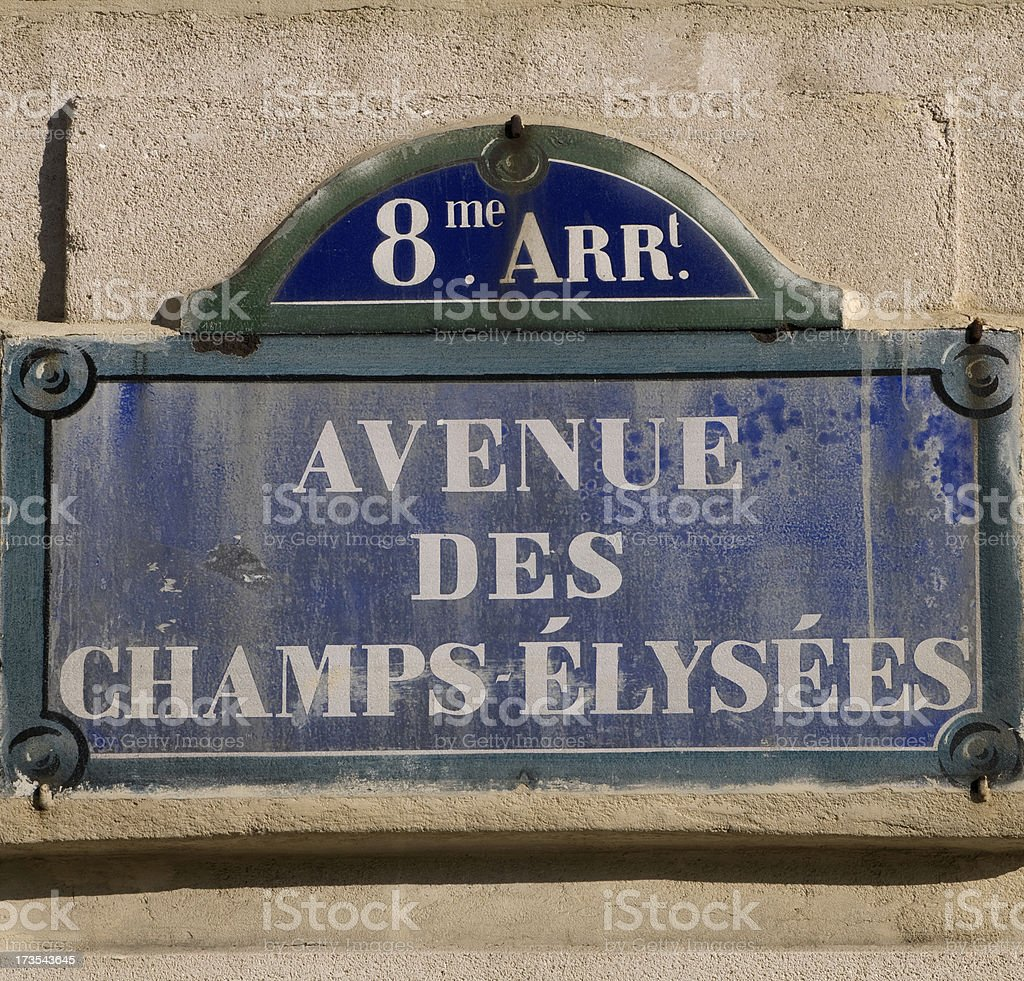 Champs-Elysees royalty-free stock photo