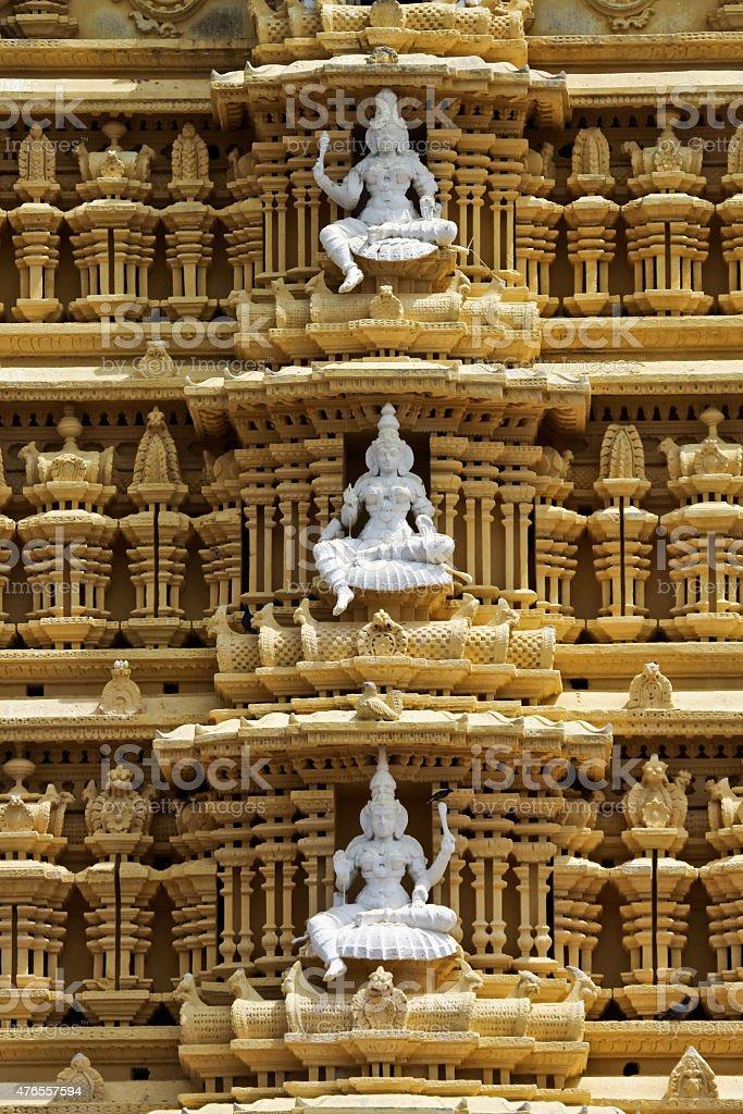 Chamundeshwari Temple stock photo