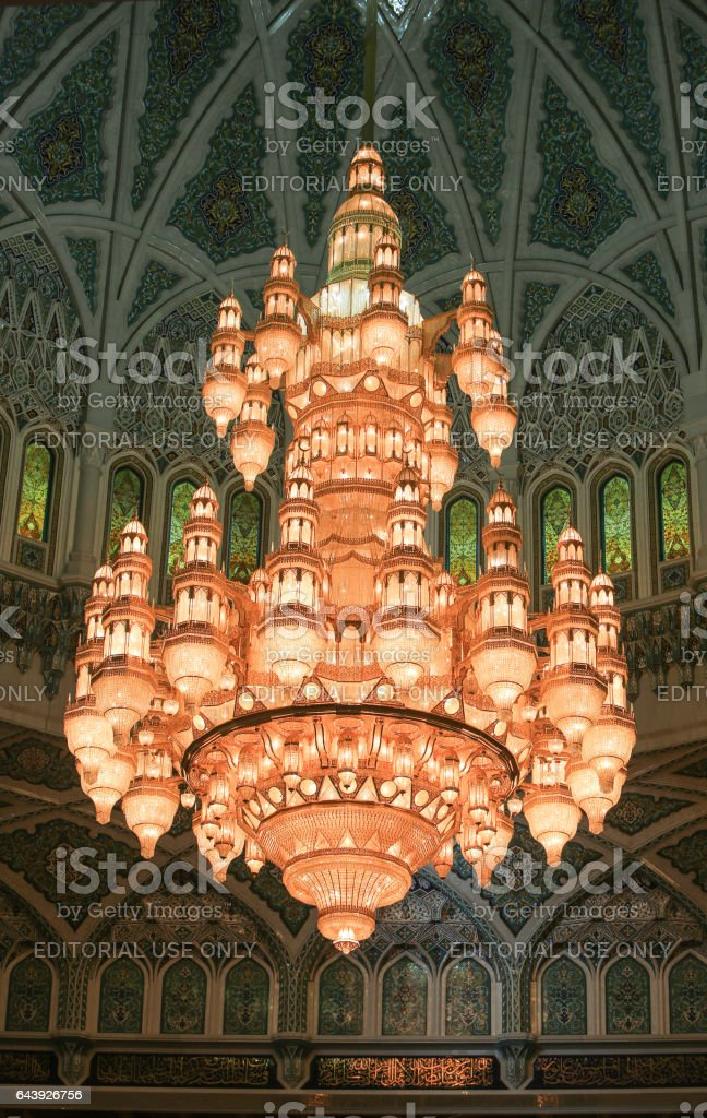 Chandelier of the Sultan Qaboos Grand Mosque in Muscat, Oman stock photo