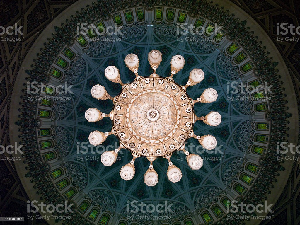 Chandelier Praying Hall Dome of Sultan Qaboos Grand Mosque royalty-free stock photo
