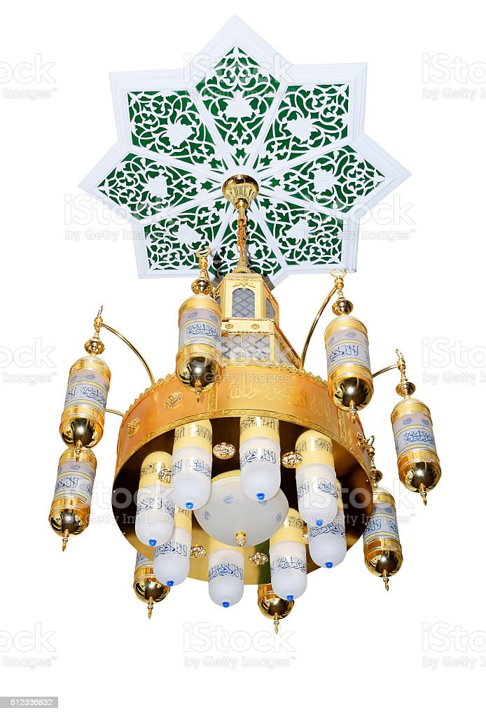 Chandelier with the Arab inscriptions. stock photo