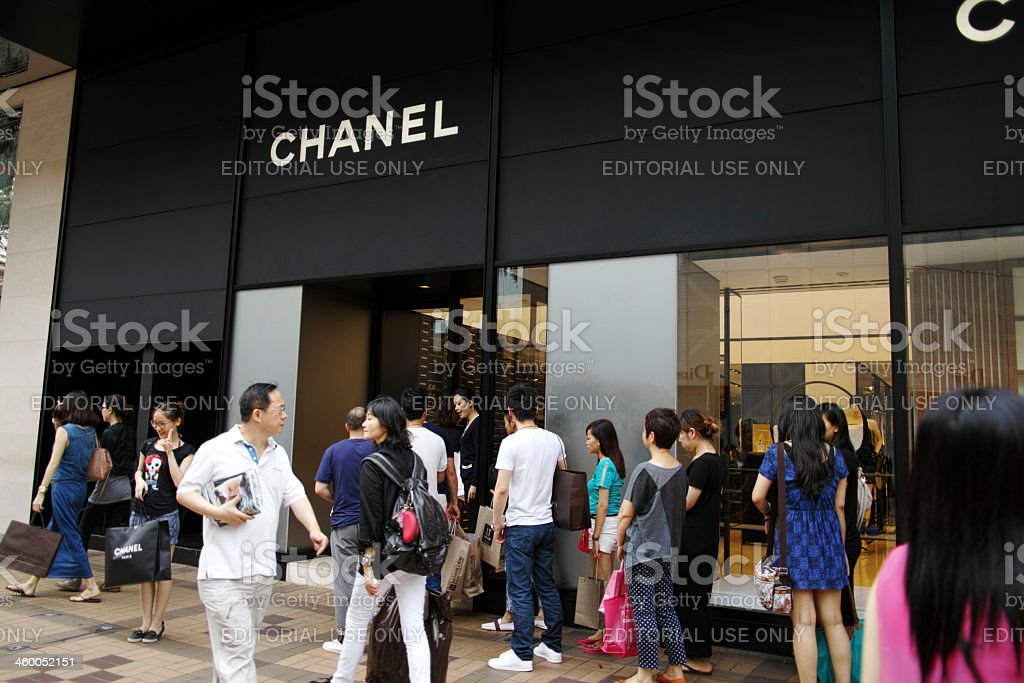 Chanel Boutique in Hong Kong royalty-free stock photo