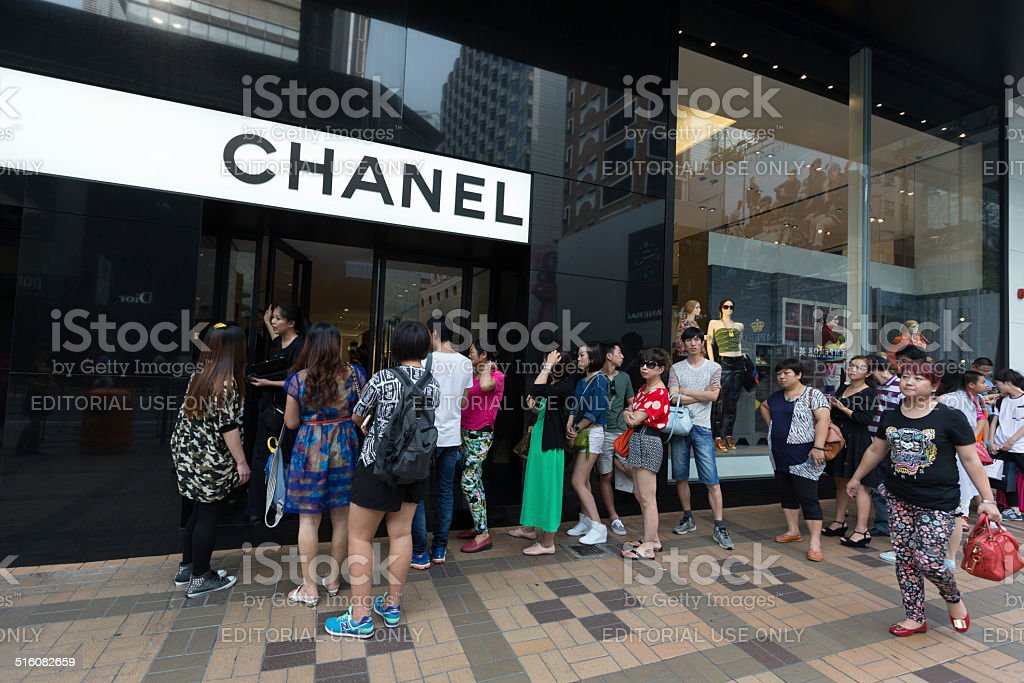 Chanel Boutique stock photo