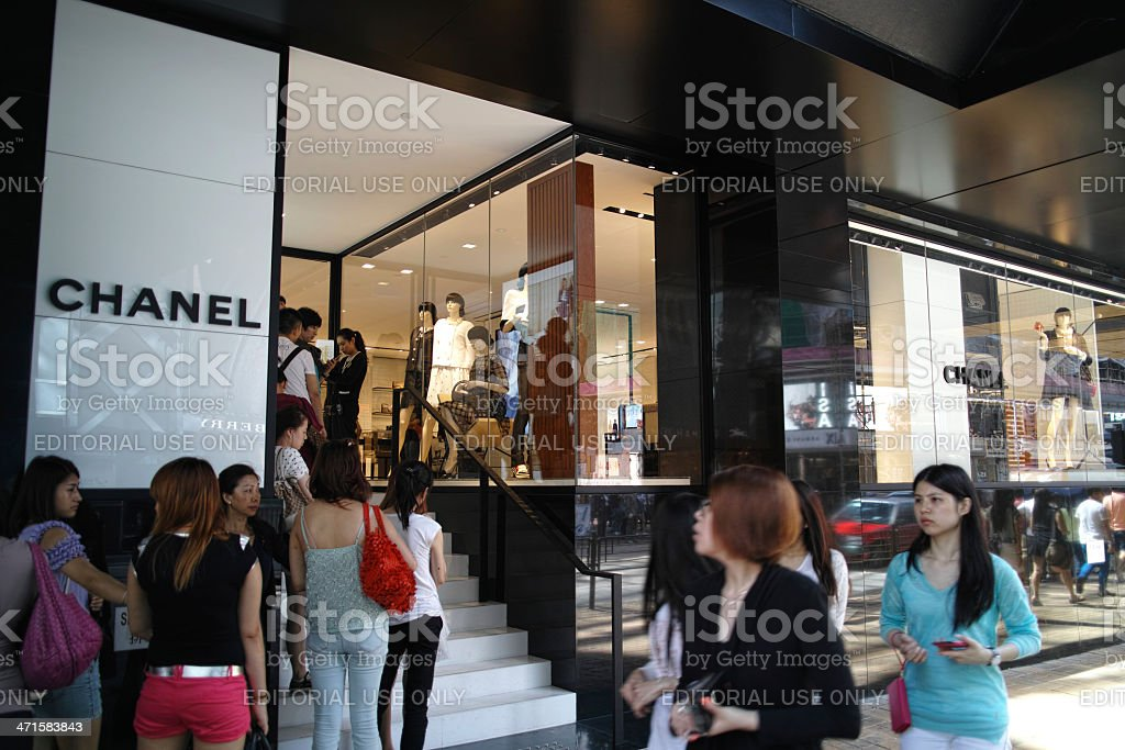 Chanel Flagship Store in Hong Kong royalty-free stock photo