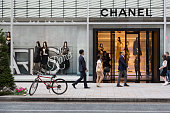 Chanel store Tokyo