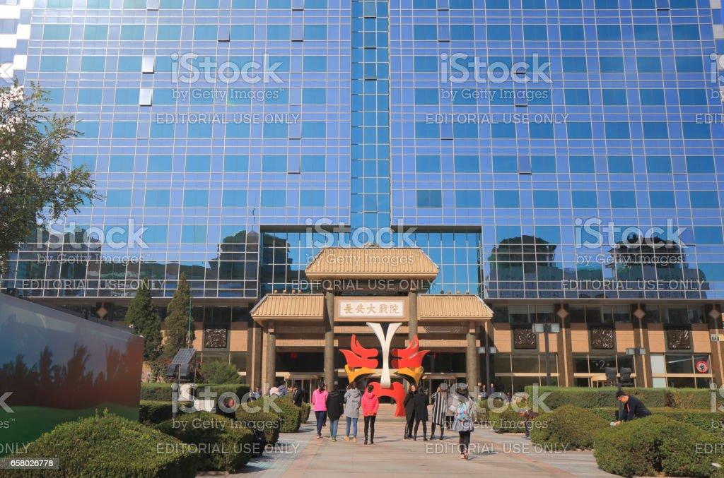 Changan Grand Theater Beijing China stock photo