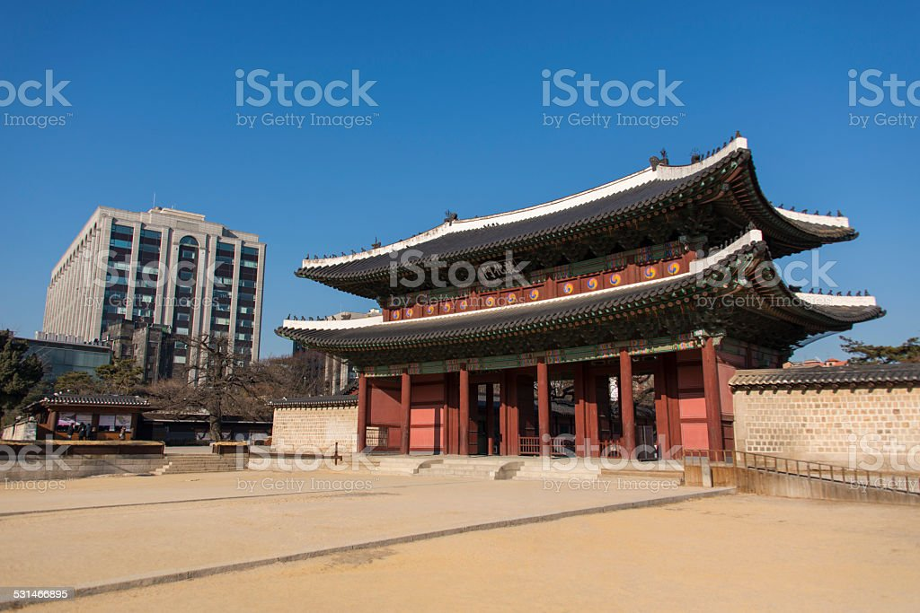 Changdeokgung Palace Entrance stock photo