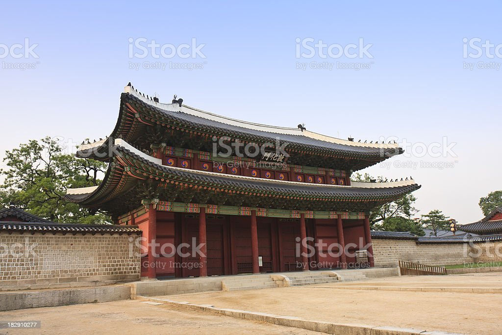 Changdeokgung palace gate, Seoul stock photo