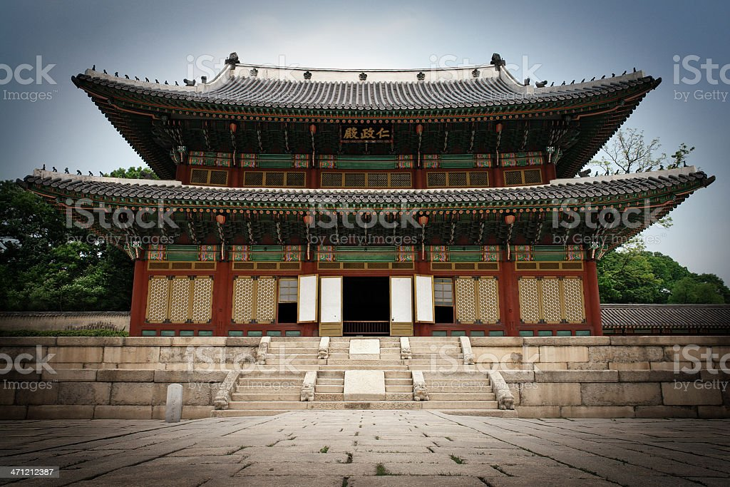 Changdeokgung Palace in Seoul stock photo