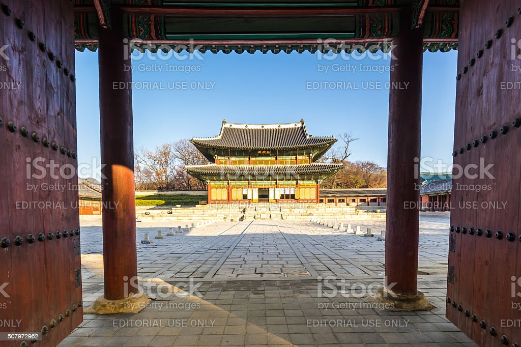 Changdeokgung Palace in Seoul, South Korea stock photo