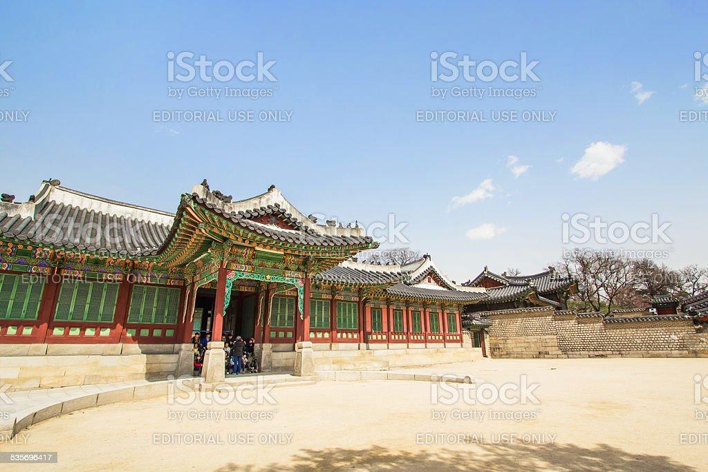 Changdeokgung Palace in Seoul, South Korea stock photo
