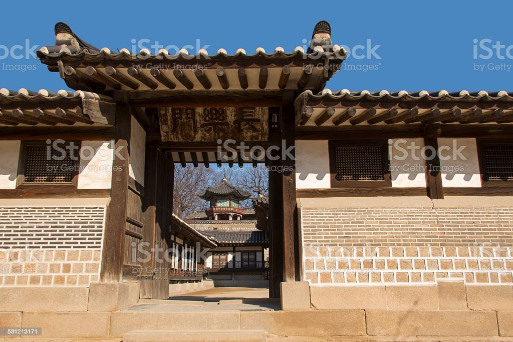 Changdeokgung Palace Pavilion stock photo