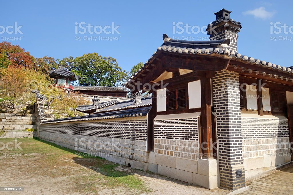 Changdeokgung Palace stock photo