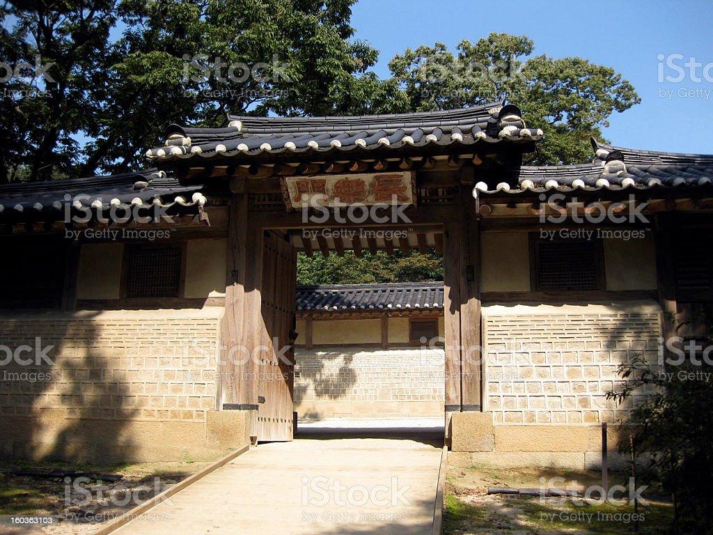 Changdeokgung Palace, Seoul royalty-free stock photo