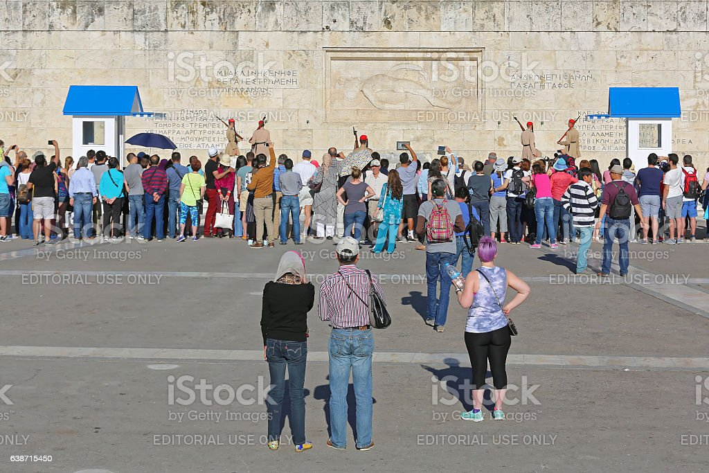 Changing Guard Athens stock photo