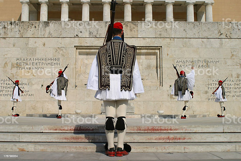 Changing of the guard in Athens, Greece stock photo