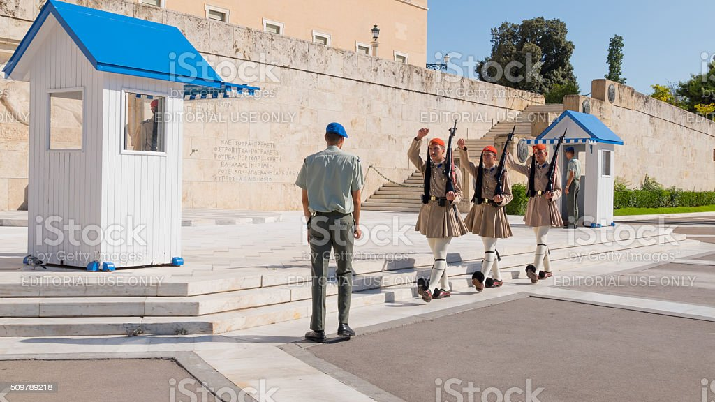 Changing the evzones in front Parliament of Athens stock photo
