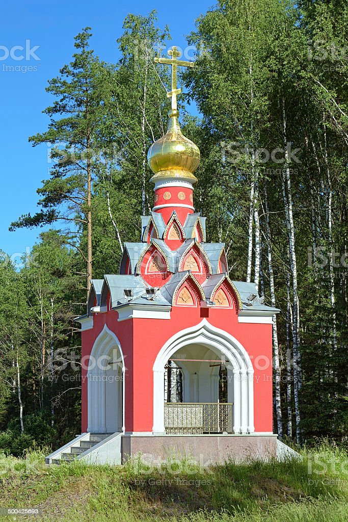 Chapel at the source of Moscow River stock photo