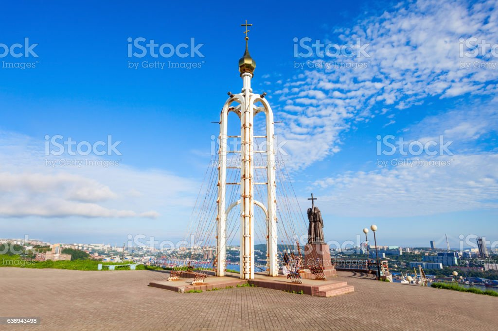 Chapel Monument Cyril Methodius stock photo