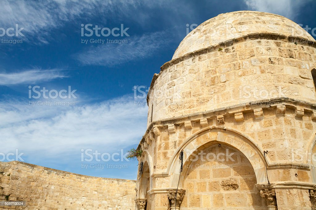 Chapel of Ascension in Jerusalem. stock photo