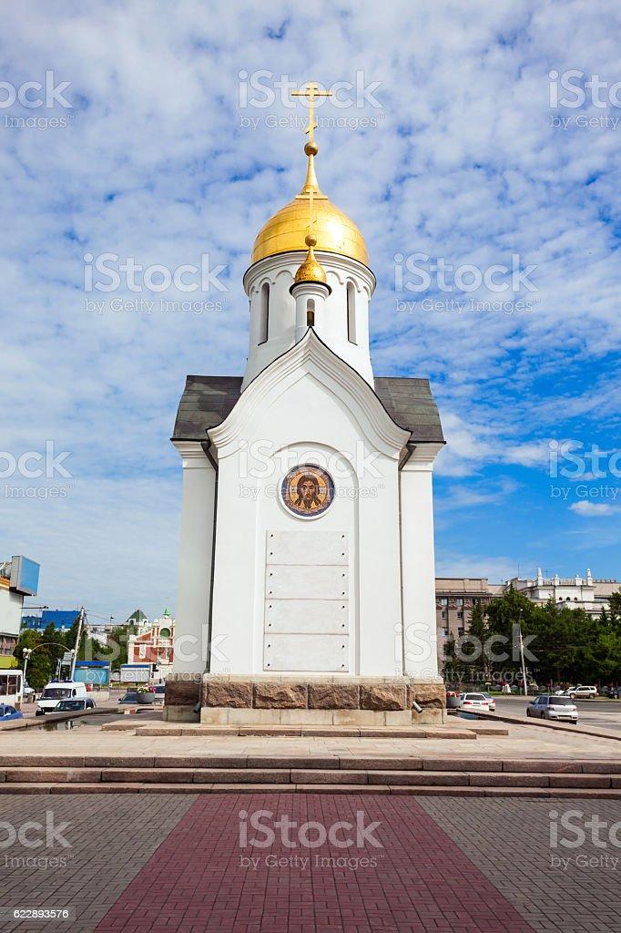 Chapel of St. Nicholas stock photo