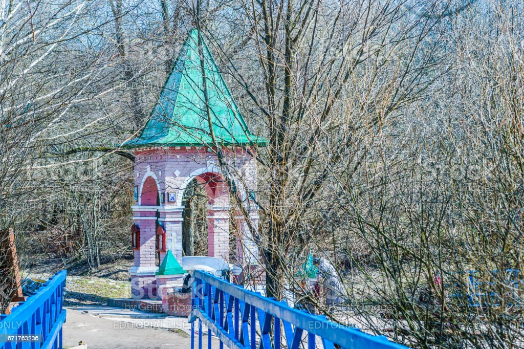 Chapel over the spring-well stock photo