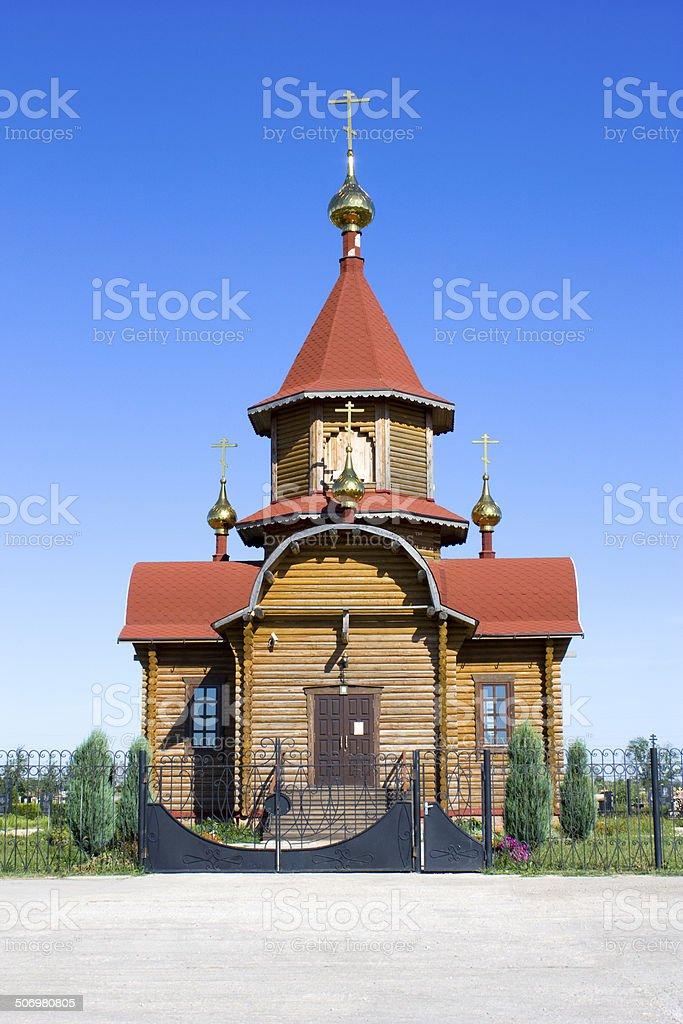 chapel royalty-free stock photo