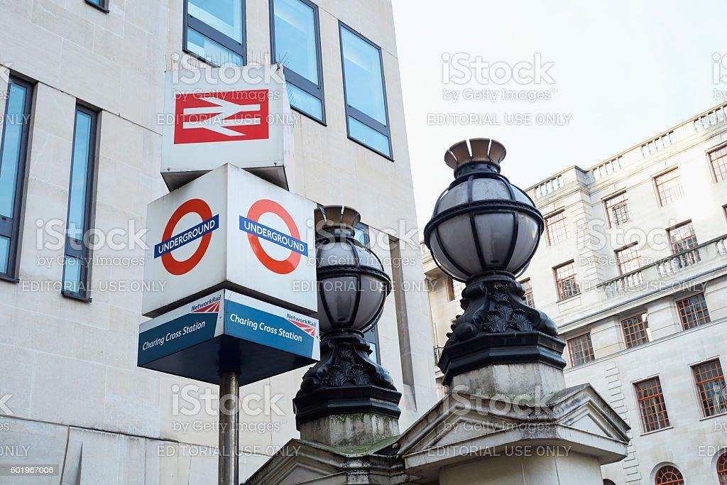 Charing Cross entrance stock photo