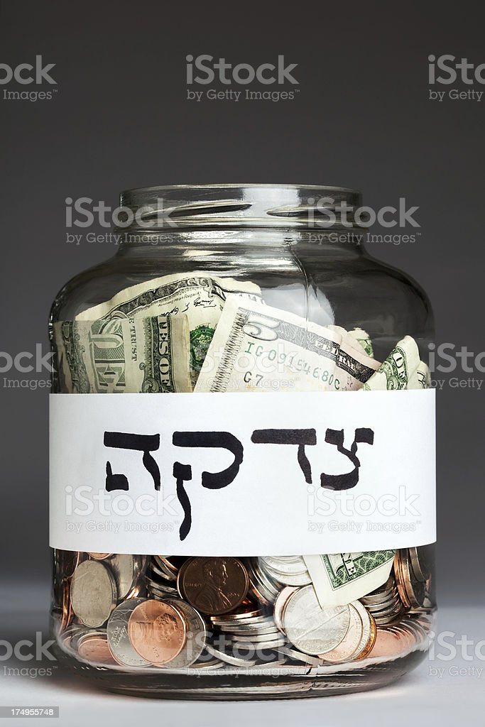 Charity Jar stock photo