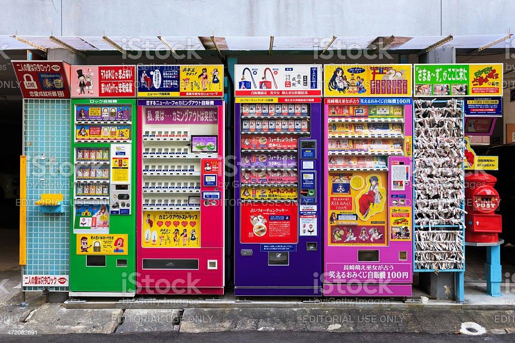 Charm vending machines in Nagasaki stock photo