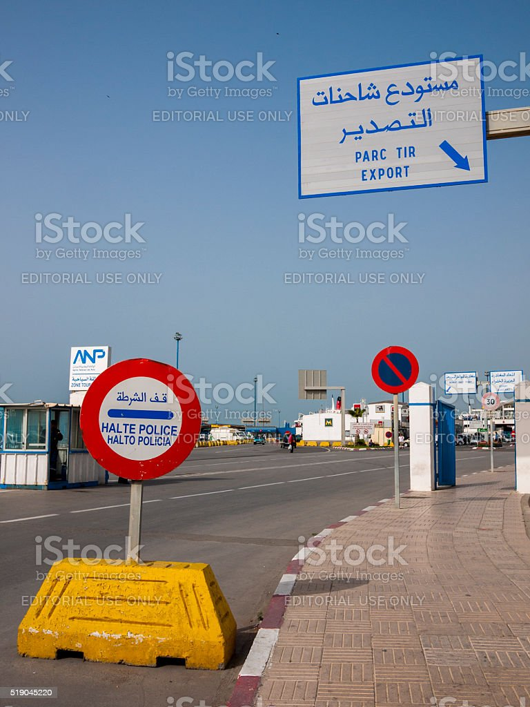 Checkpoint in Tangiers, Morocco stock photo