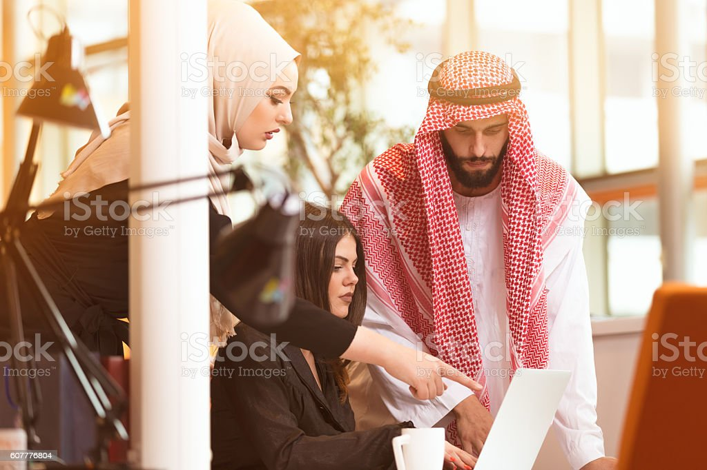 cheerful multicultural business partners teamwork stock photo