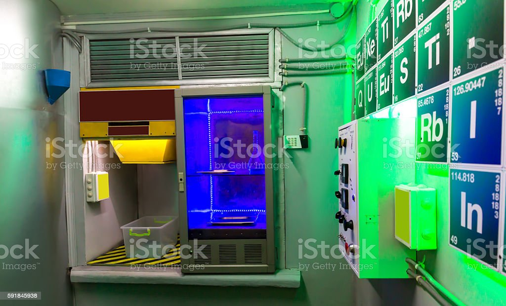 Chemical lab stock photo