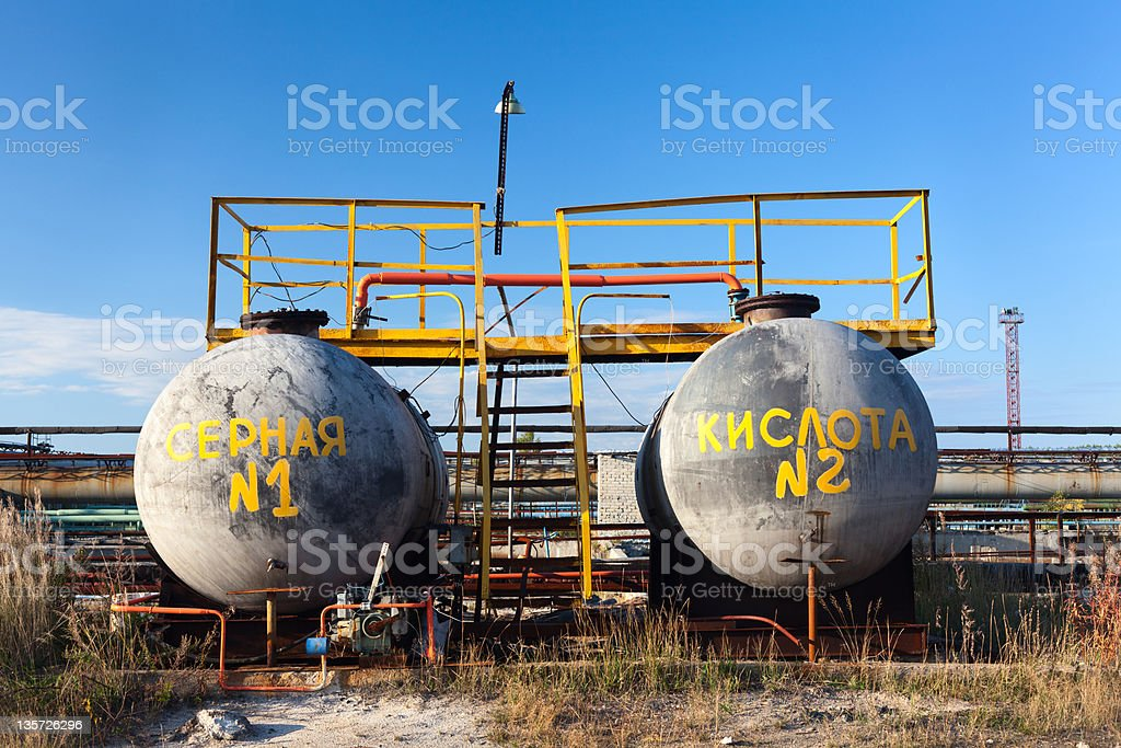 Chemical storage tank with sulfuric acid. stock photo