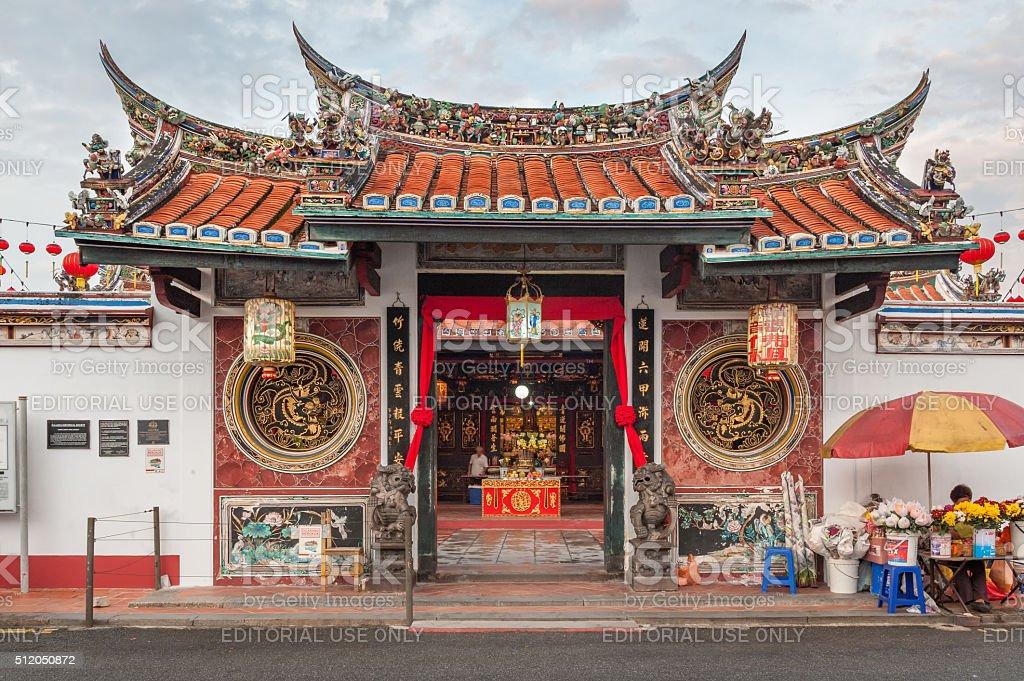 Cheng Hoon Teng Temple in Malacca stock photo