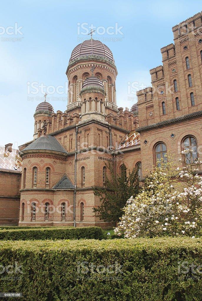 Chernivtsi University royalty-free stock photo