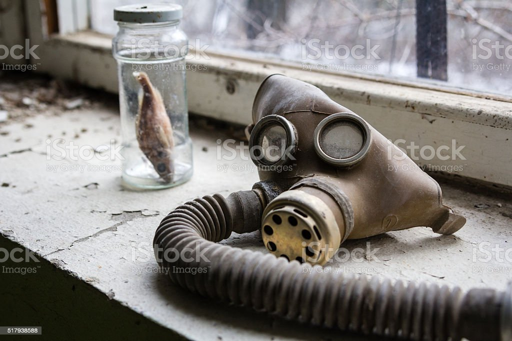 UKRAINE. Chernobyl Exclusion Zone. - 2016.03.20. Infected radiation stock photo