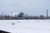 Chernobyl, Ukraine — December 3, 2016. Nuclear reactor.