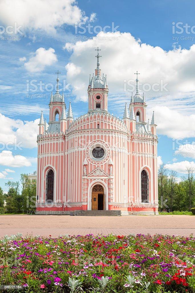 Chesme Church in Saint Petersburg, Russia stock photo