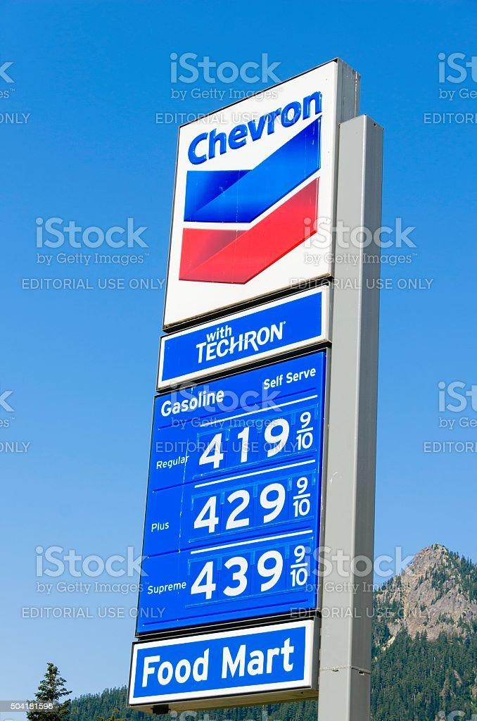 Chevron Gas Station stock photo