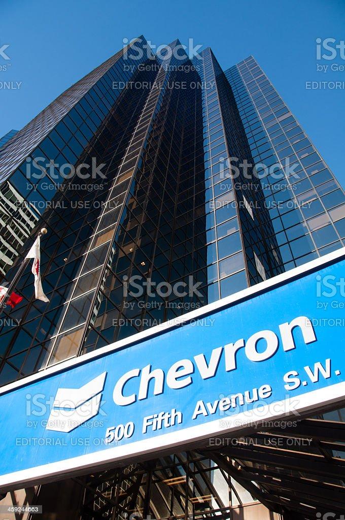 Chevron headquarters stock photo
