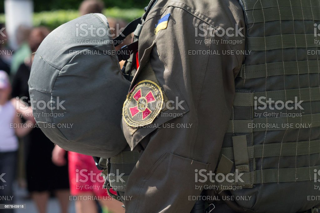 Chevron on the shoulder of the National Guard of Ukraine stock photo