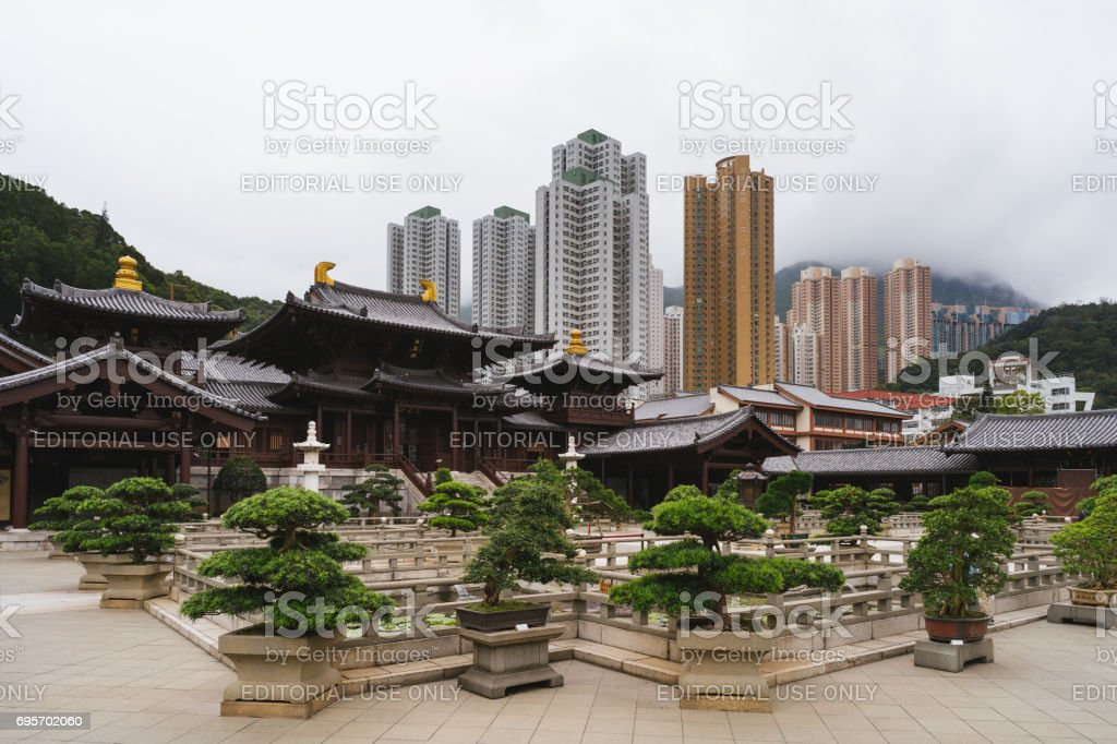 Chi Lin nunnery main temple building in Diamond hill - Hong Kong stock photo