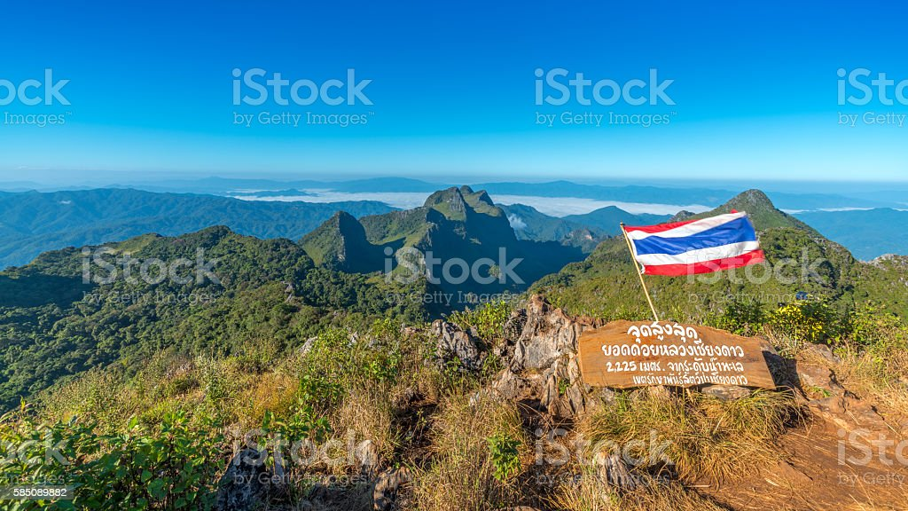 Chiang Dao Mountain, Chiang Mai, Thailand. stock photo