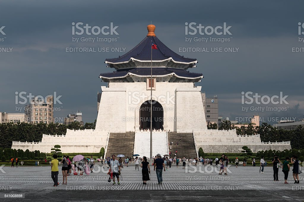 Chiang Kai-shek Memorial Hall and Liberty Square, Taipei, Taiwan stock photo