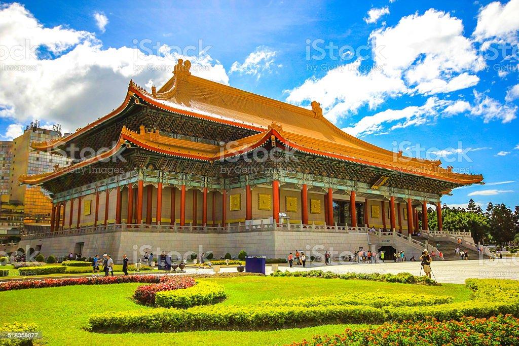 Chiang Kai-shek' Memorial Hall stock photo