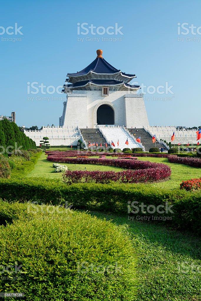 Chiang Kai-shek Memorial Hall, Taipei - Taiwan stock photo